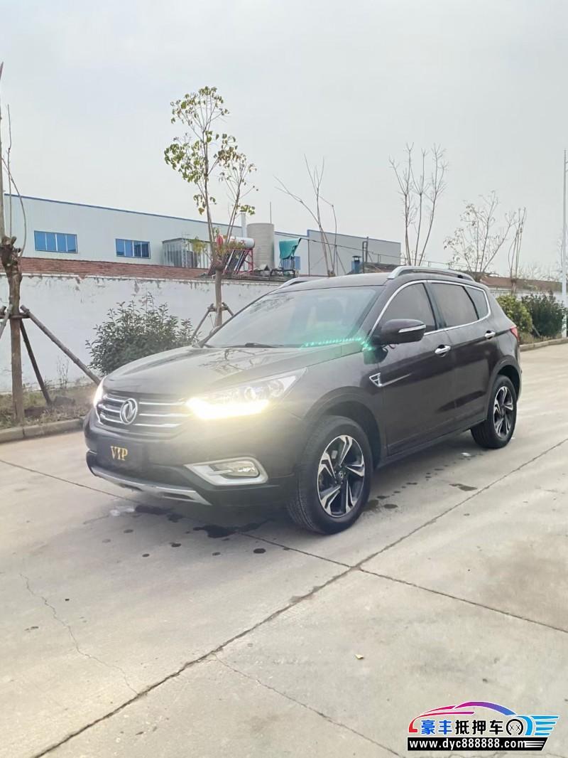 17年东风风神AX7SUV抵押车出售
