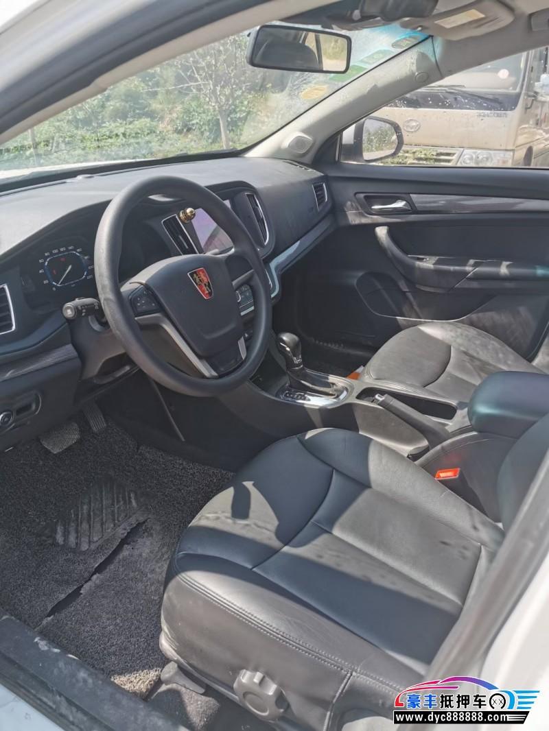 抵押车出售16年荣威360轿车