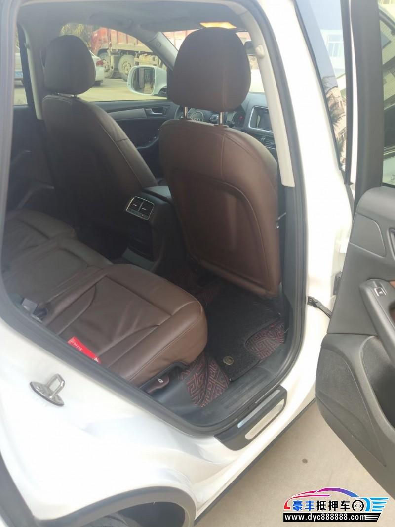抵押车出售19年奥迪Q5SUV