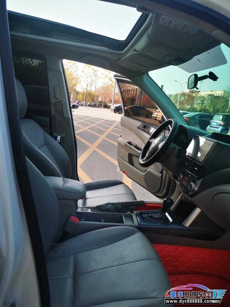 抵押车出售13年斯巴鲁森林人SUV