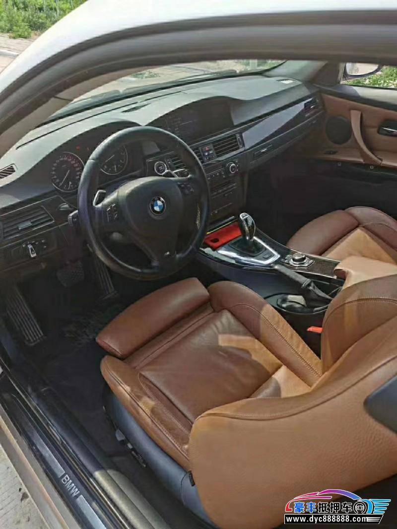 12年宝马3系轿车抵押车出售