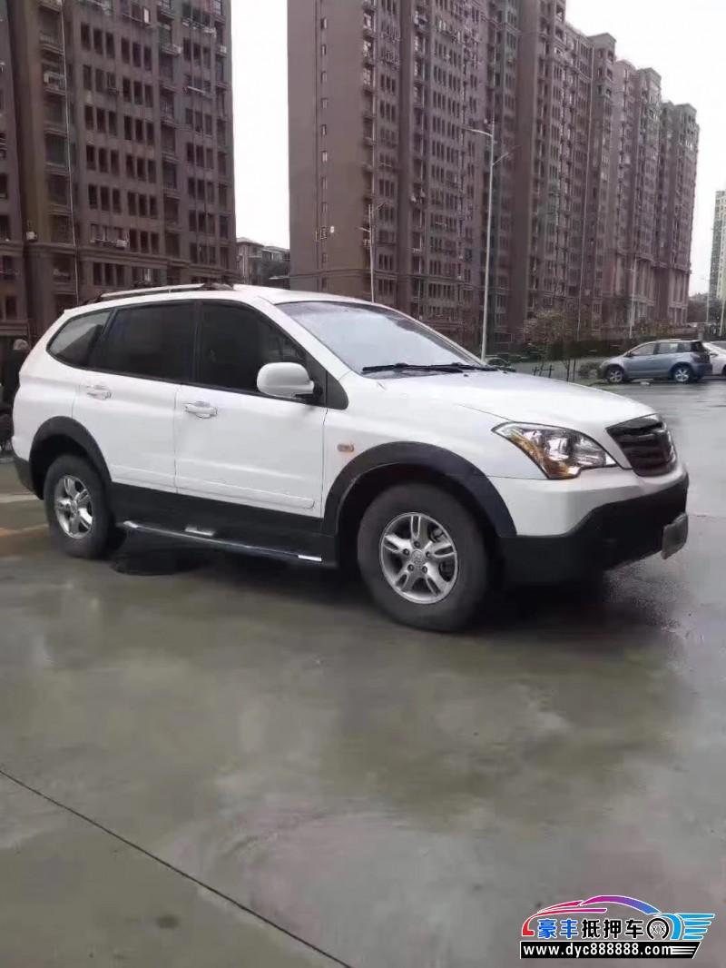 17年荣威W5SUV抵押车出售