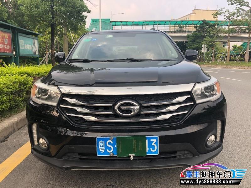 抵押车出售16年广汽传祺GS4SUV
