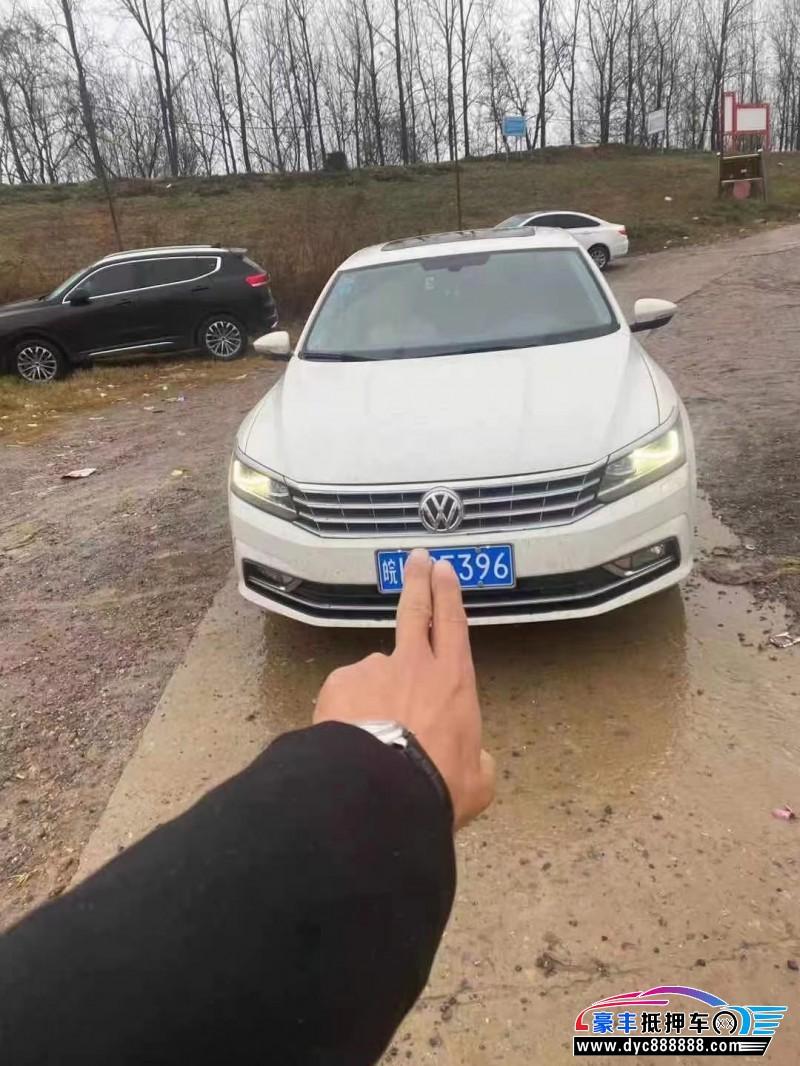 17年大众帕萨特轿车抵押车出售