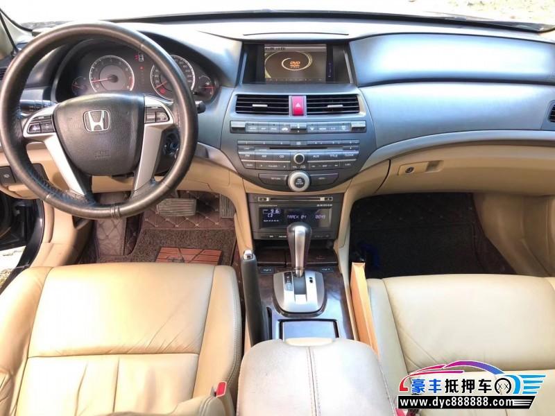 08年本田雅阁轿车抵押车出售