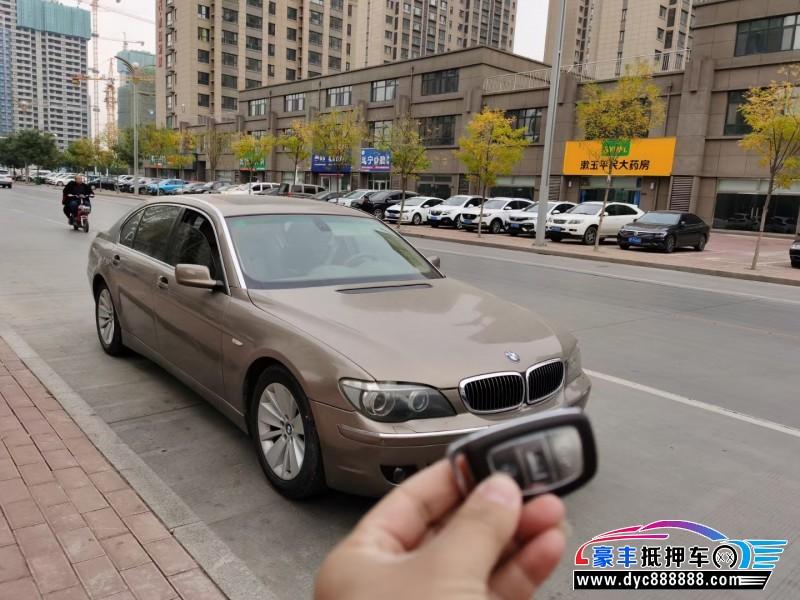 08年宝马7系轿车抵押车出售