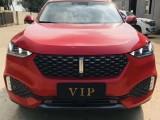 抵押车出售20年长城VV7SUV