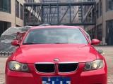 抵押车出售08年宝马3系轿车