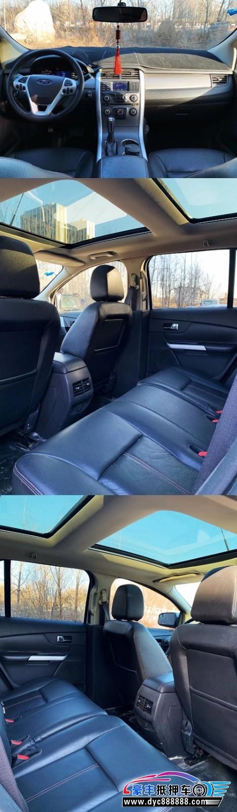 抵押车出售14年福特锐界SUV