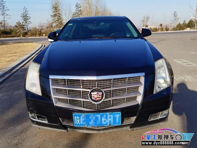 09年凯迪拉克CTS轿车抵押车出售