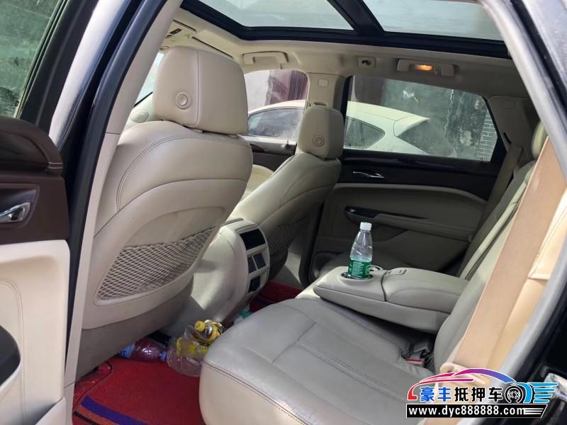 抵押车出售13年凯迪拉克SRXSUV