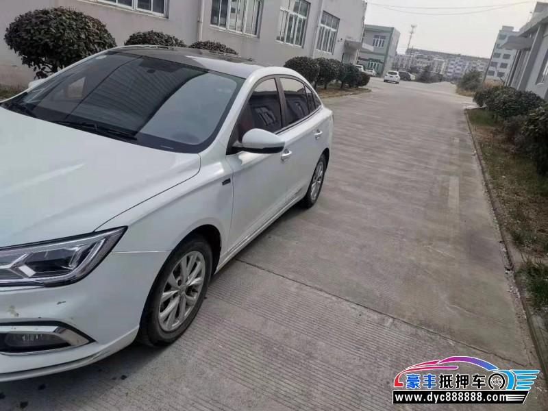 19年荣威i5轿车抵押车出售