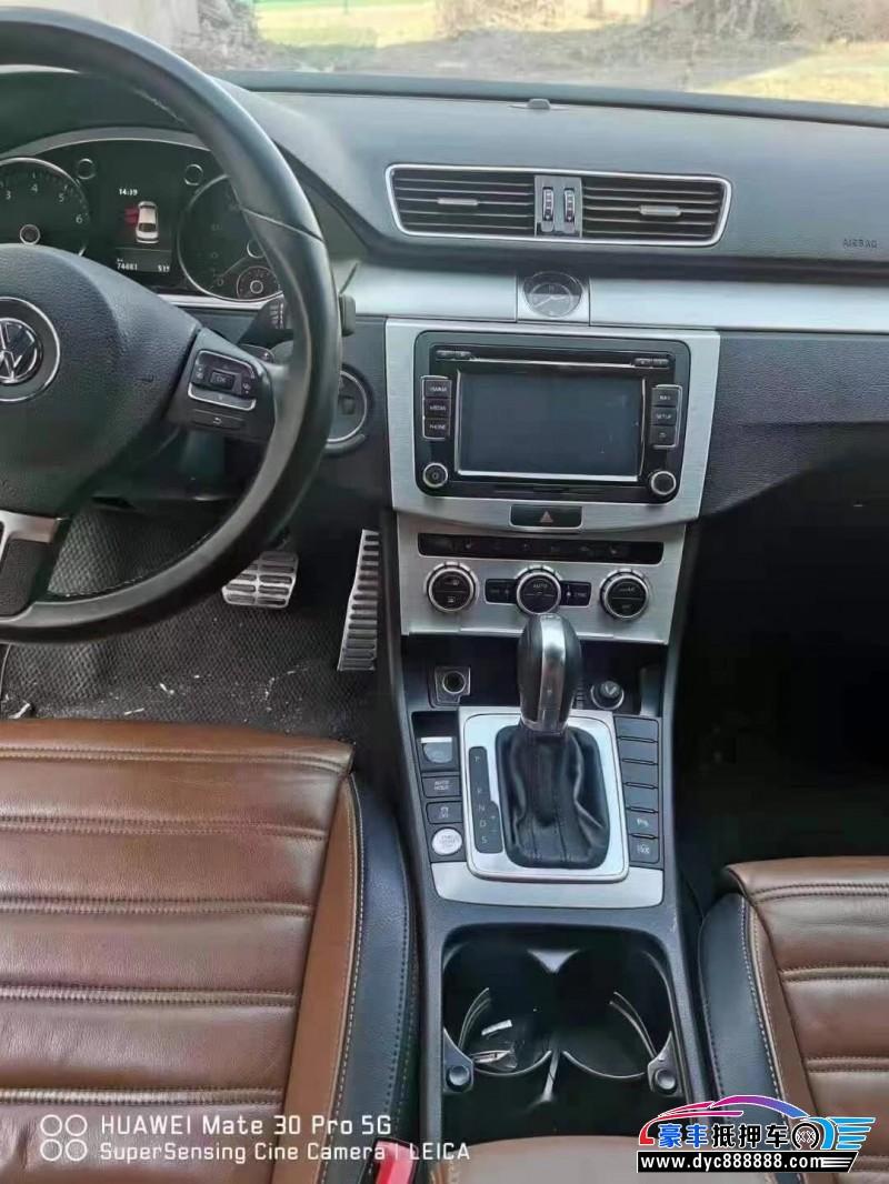 抵押车出售14年大众CC轿车