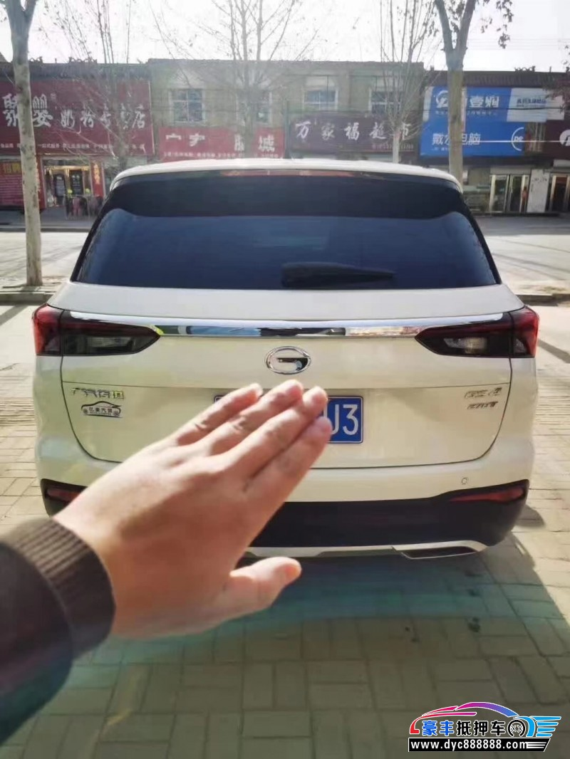 抵押车出售20年广汽传祺GS4SUV