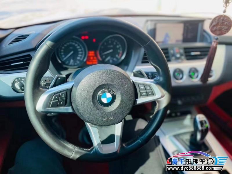 12年宝马Z4跑车抵押车出售