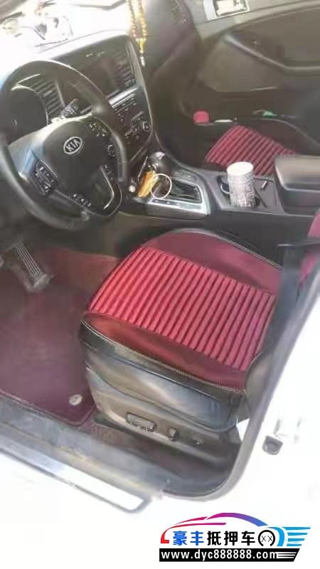 抵押车出售11年起亚K5轿车
