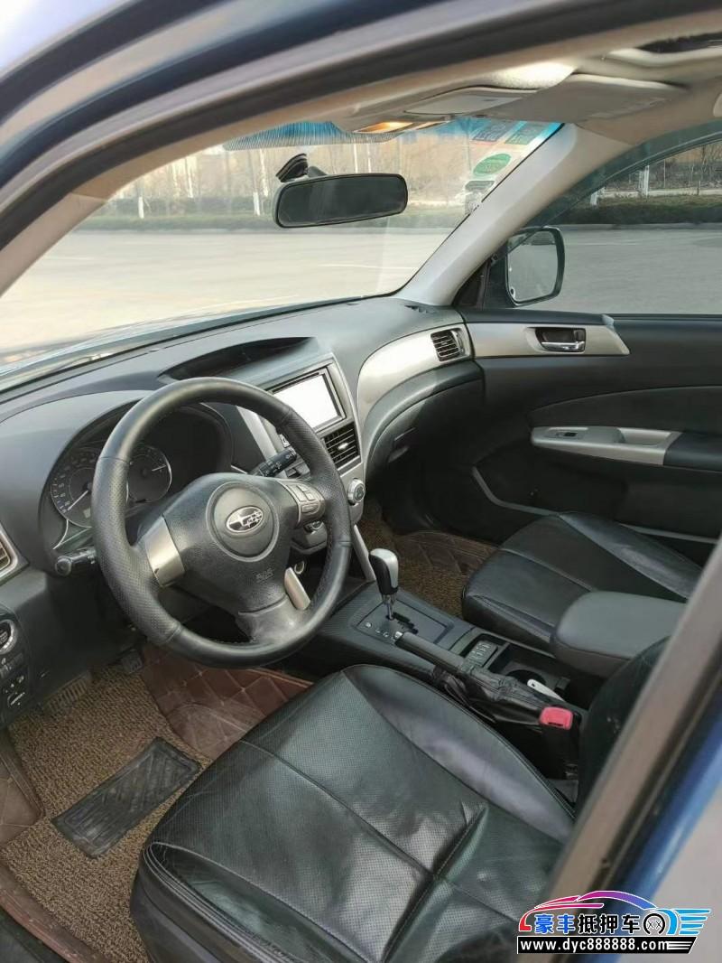 11年斯巴鲁森林人轿车抵押车出售