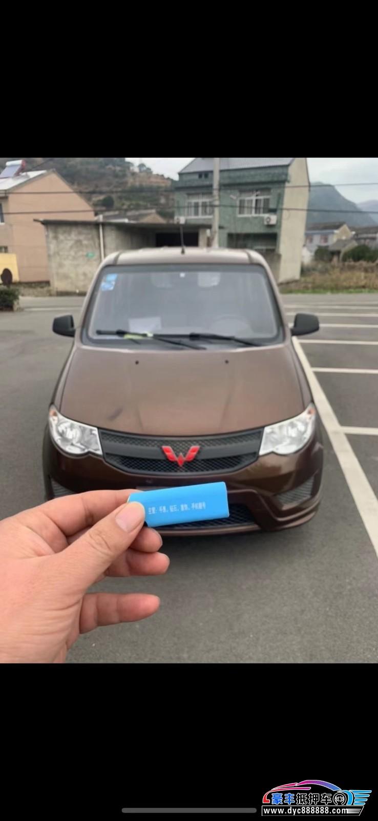 抵押车出售17年五菱五菱宏光S微面