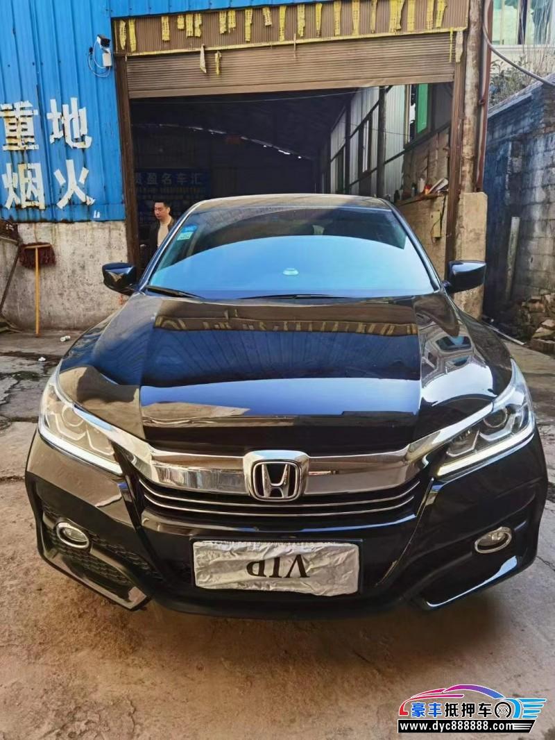 18年本田雅阁轿车抵押车出售