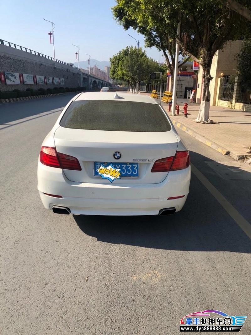 13年宝马5系轿车抵押车出售