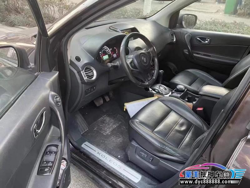 14年雷诺科雷傲SUV抵押车出售