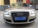 抵押车出售10年奥迪A8L轿车