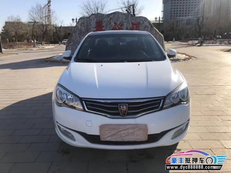 抵押车出售14年荣威350SUV