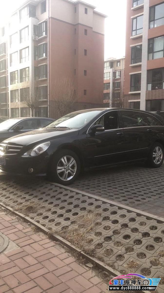 抵押车出售09年奔驰RMPV