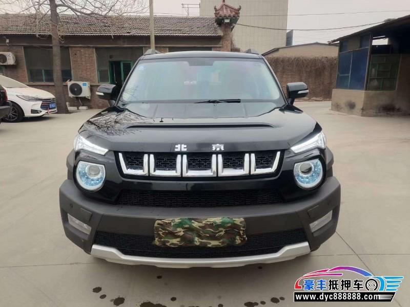抵押车出售18年北京BJ20SUV