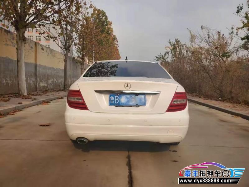 13年奔驰C轿车抵押车出售