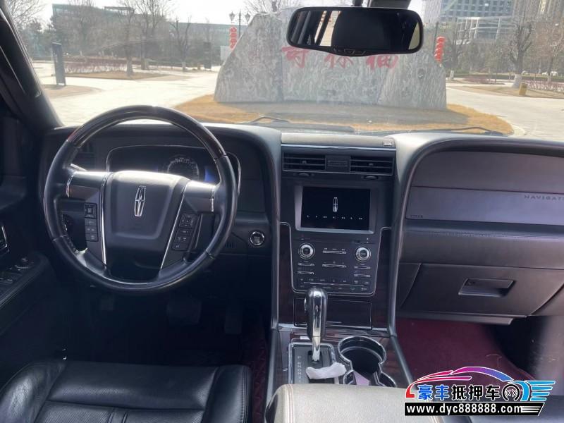 17年林肯领航员SUV抵押车出售