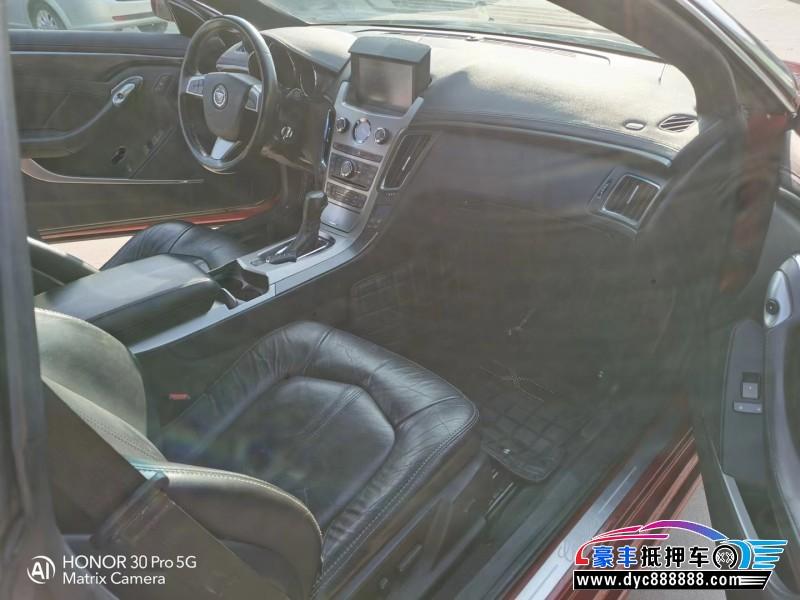 12年凯迪拉克Catera轿车抵押车出售