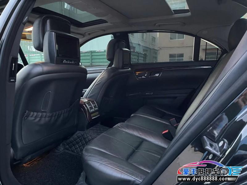 抵押车出售09年奔驰S轿车