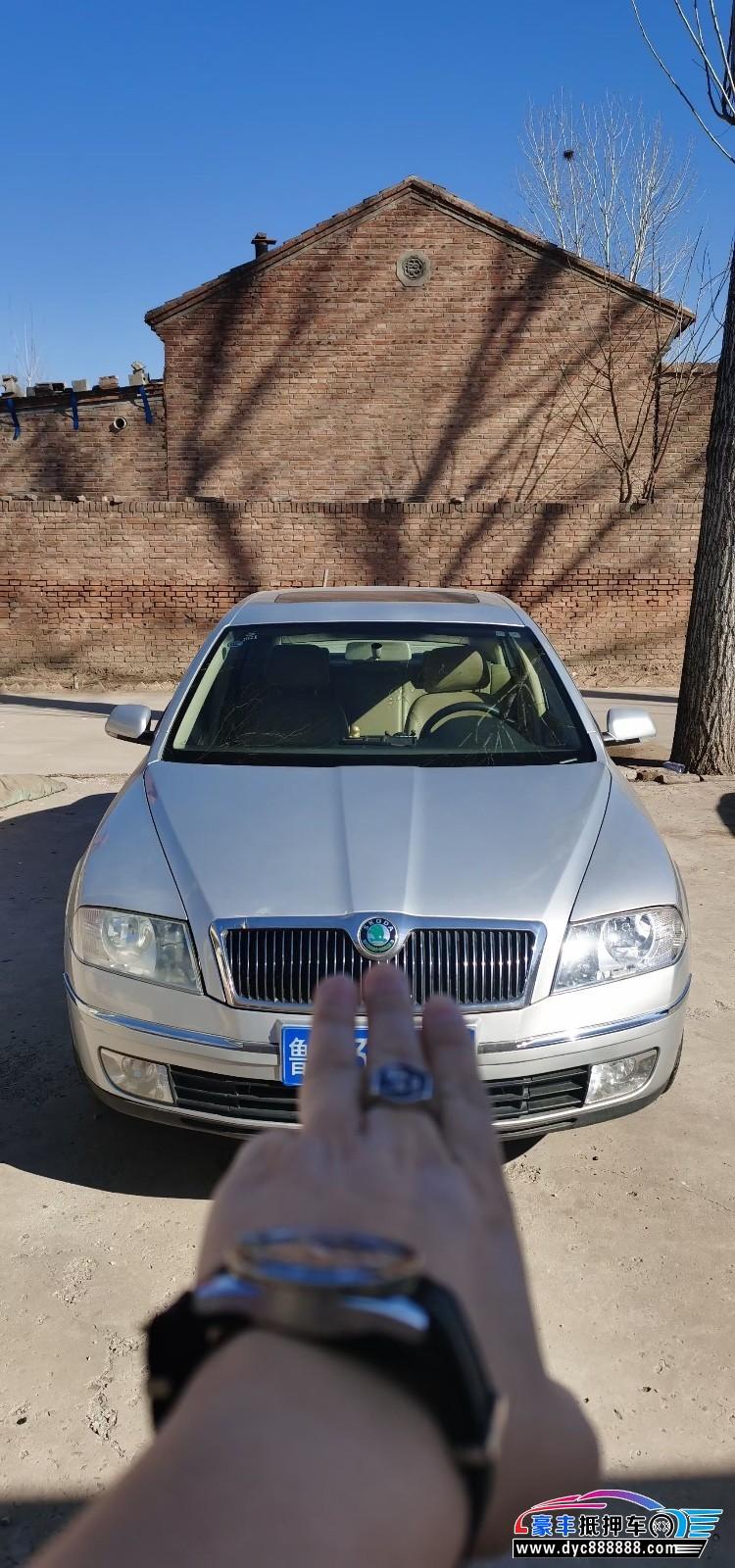 08年斯柯达明锐轿车抵押车出售