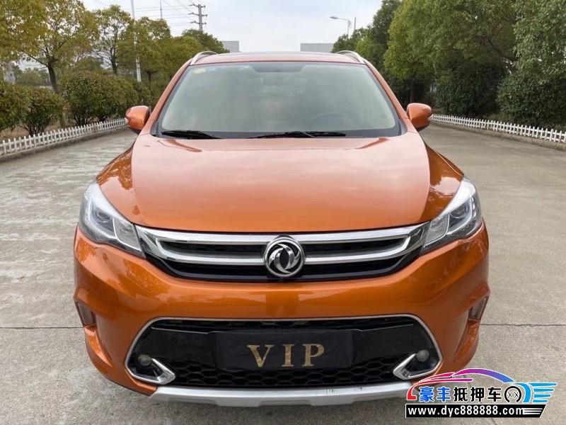 抵押车出售17年东风风神AX5SUV