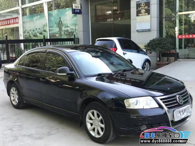 08年大众帕萨特轿车抵押车出售
