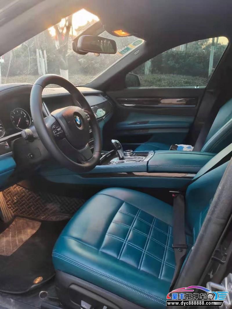 14年宝马7系轿车抵押车出售