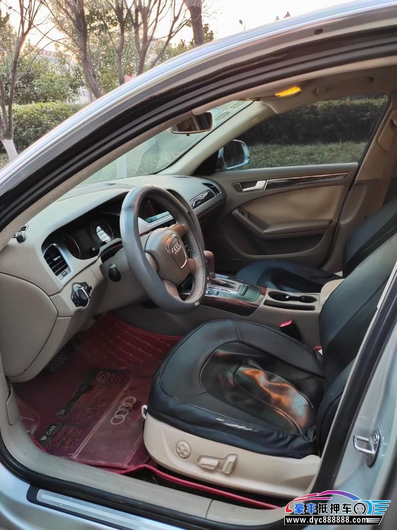 抵押车出售09年奥迪A4L轿车