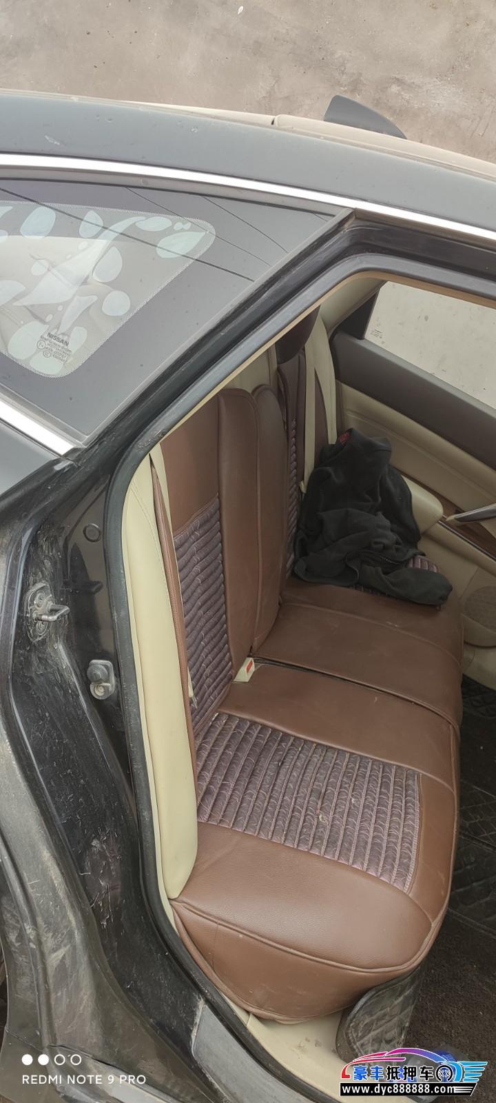 抵押车出售13年日产天籁轿车