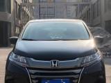 21年本田奥德赛SUV