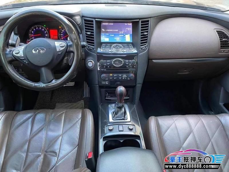 12年英菲尼迪FX35轿车抵押车出售