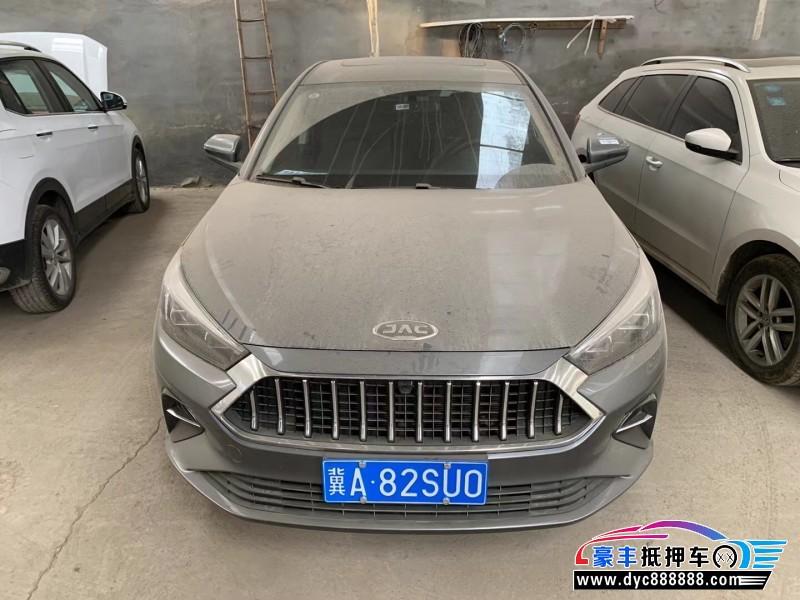 20年江淮江淮嘉悦A5轿车