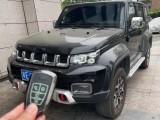 抵押车出售21年北京BJ40SUV