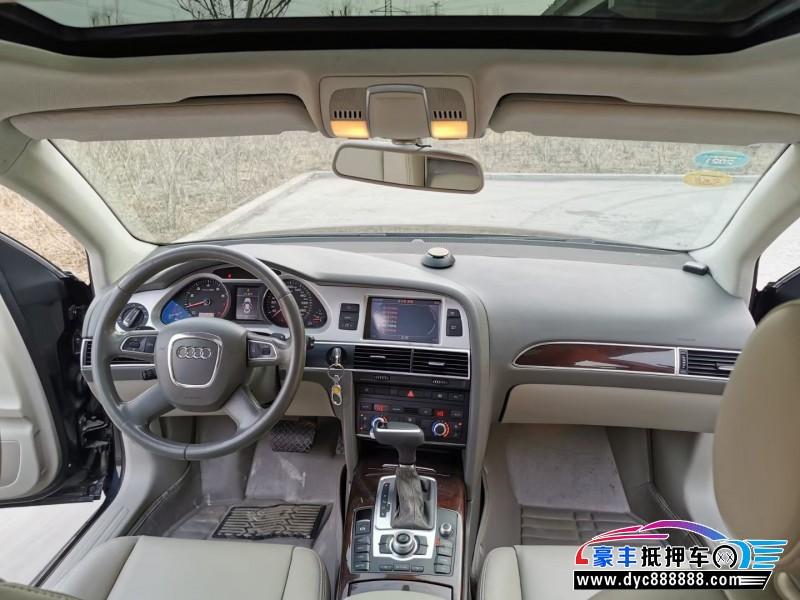12年奥迪A6L轿车抵押车出售
