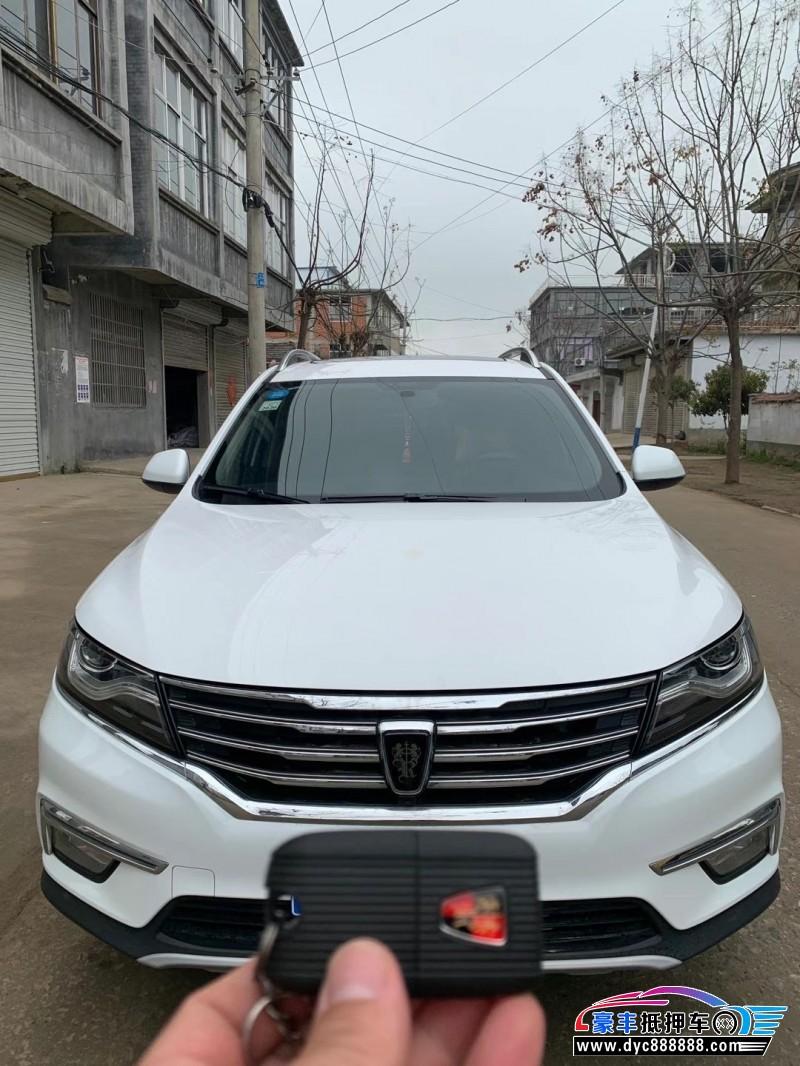 抵押车出售16年荣威RX5轿车