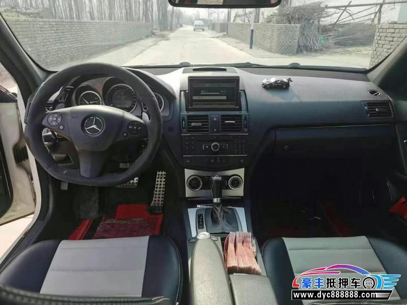 11年奔驰C级AMG轿车抵押车出售