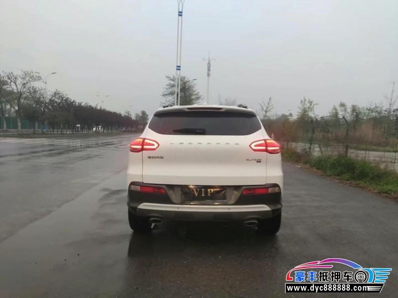 抵押车出售19年猎豹汽车CS10轿车