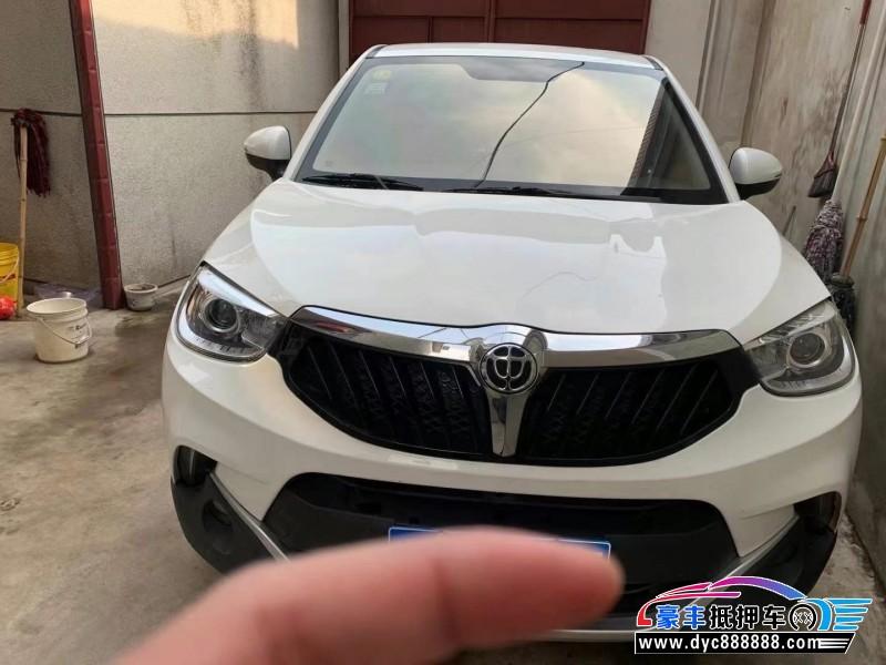 16年中华V3轿车抵押车出售