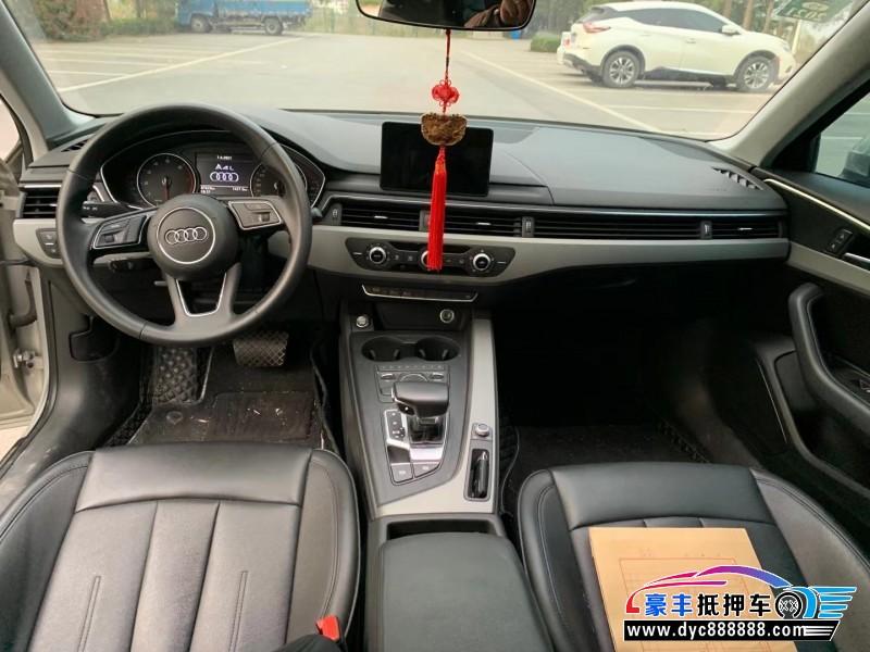 17年奥迪A4L轿车抵押车出售