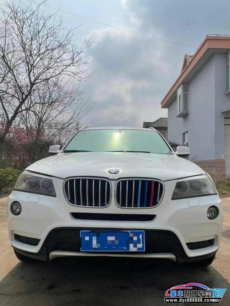 21年宝马X3SUV抵押车出售